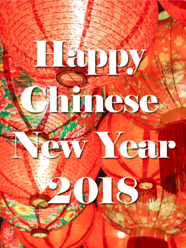 Red Lantern Chinese New Year Card 2018