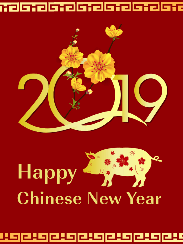 Beautiful Flowers - Happy Chinese New Year Card for 2019