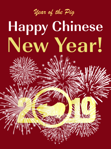celebration fireworks chinese new year card for 2019