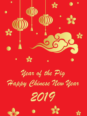 Golden Lanterns - Happy Chinese New Year Card for 2019