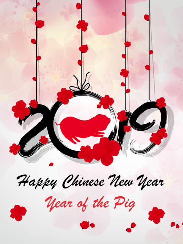 Artistic & Beautiful - Happy Chinese New Year Card for 2019