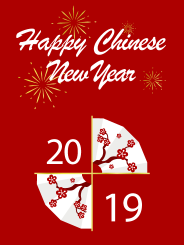 Decorative Fans - Happy Chinese New Year Card for 2019