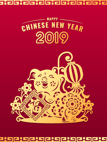 Golden Wish - Happy Chinese New Year Card for 2019