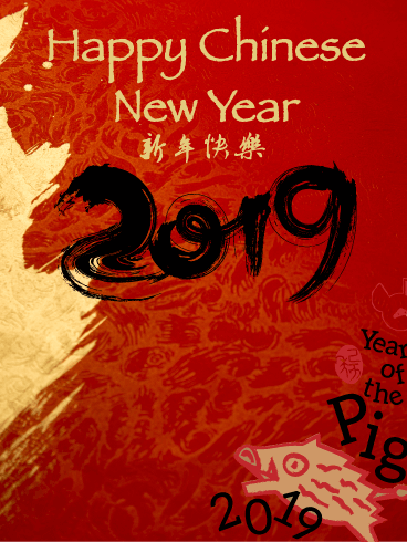 Kickstart Happy Chinese New Year Card For 2019