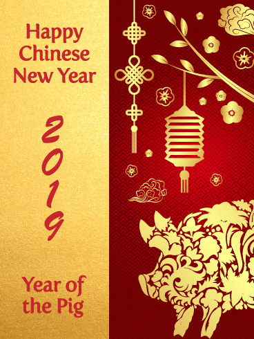 Symbol of Prosperity - Happy Chinese New Year Card for 2019