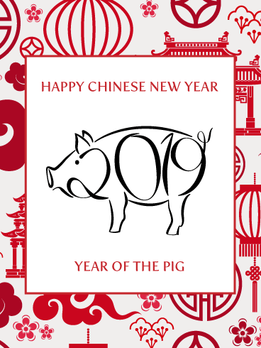 Welcome the New Year - Happy Chinese New Year Card for 2019