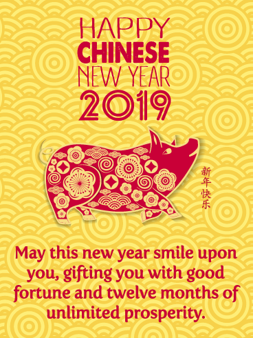 Prosperous 2019 - Happy Chinese New Year Card for 2019