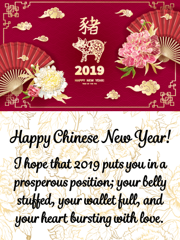 Year of the Boar - Happy Chinese New Year Card for 2019