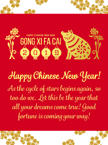 Good Fortune - Happy Chinese New Year Card for 2019