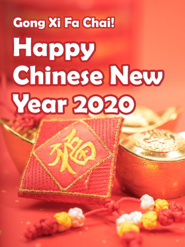 A Big Fortune to Come - Happy Chinese New Year Card for 2020