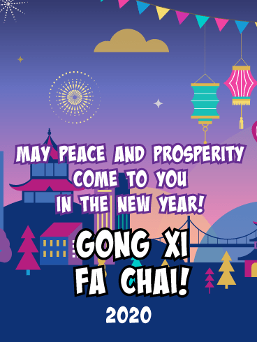 Wish You Peace and Prosperity - Happy Chinese New Year Card for 2020
