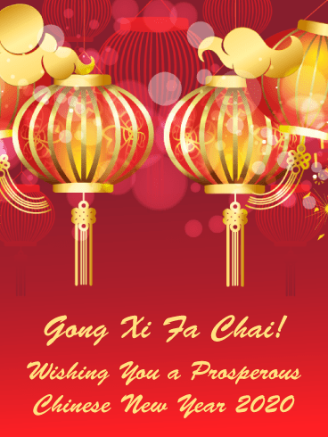 Gold Lanterns on CNY - Happy Chinese New Year Card for 2020