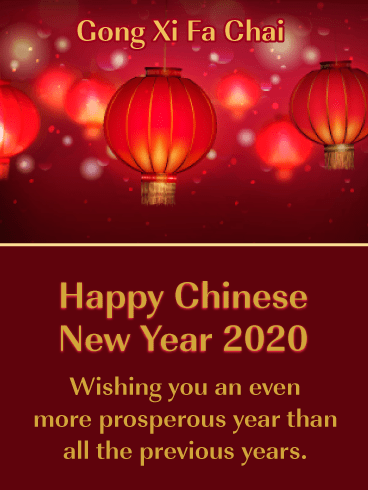 Red Lanterns - Happy Chinese New Year Cards for 2020