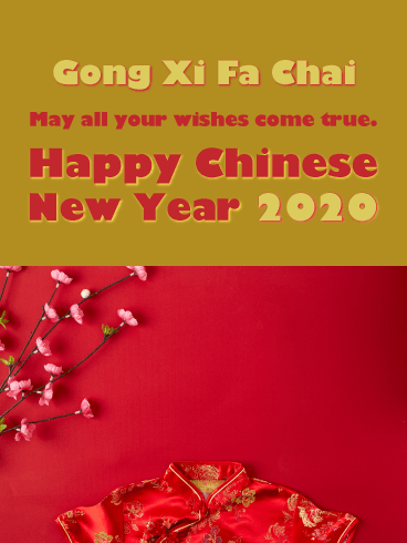 Lucky In Red - Happy Chinese New Year Card for 2020