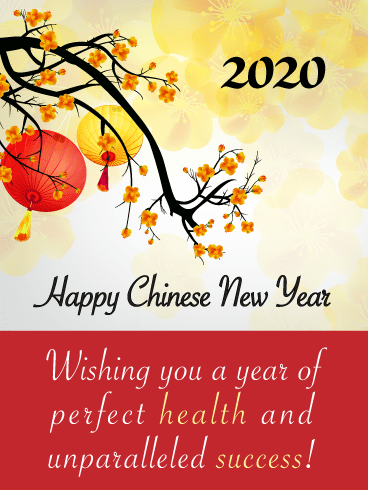 Ni Hao, 2020!! - Happy Chinese New Year Card for 2020