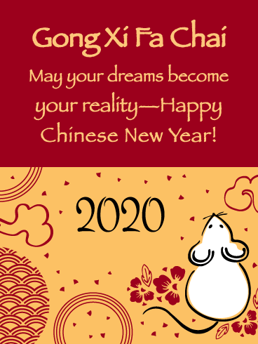 Cute Rat - Happy Chinese New Year Card for 2020