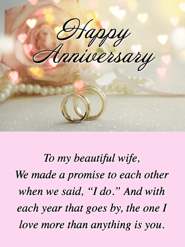 To My Beautiful Wife - Happy Anniversary Card for Wife