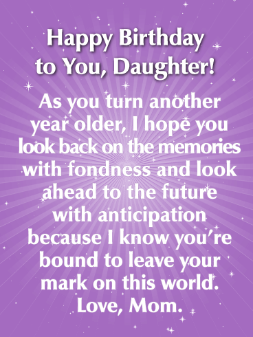 To My Princess!! - Happy Birthday Cards for Daughter From Mother