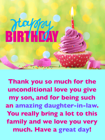 Happy Birthday Thank You So Much For The Unconditional Love Give My Son