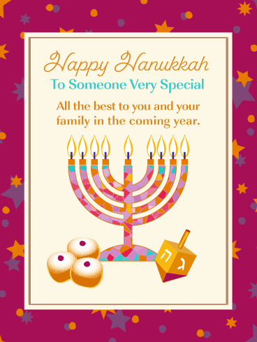 All the Best to You - Happy Hanukkah Card