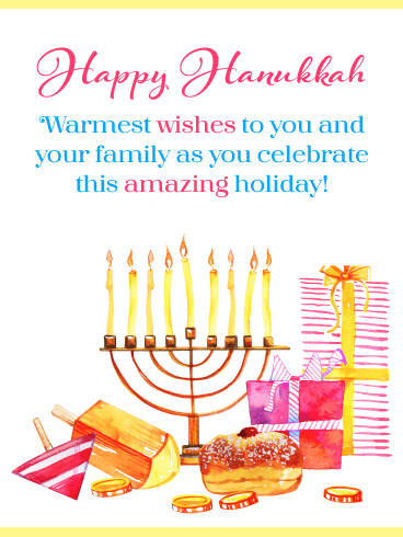 Amazing Holiday – Happy Hanukkah Card