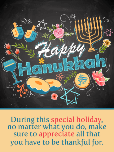 Artistic Holiday Icons – Happy Hanukkah Card