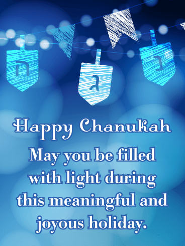 Sparkling Blue Lights – Happy Hanukkah Card