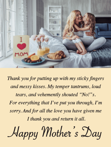 Praise and Thanks - Happy Mother's Day Card from Daughter