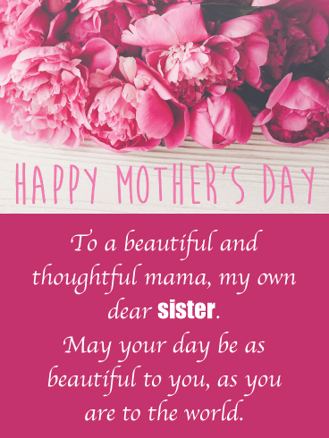 Beautiful World - Happy Mother's Day Card for Sister