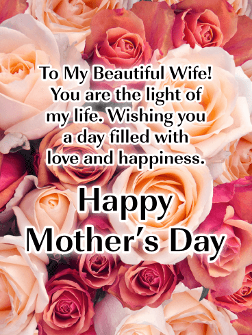 Light of My Life - Happy Mother's Day Card for Wife