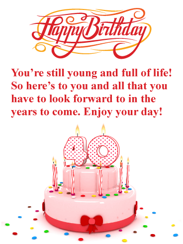 Phenomenal Happy 40Th Birthday Messages With Images Birthday Wishes And Birthday Cards Printable Benkemecafe Filternl