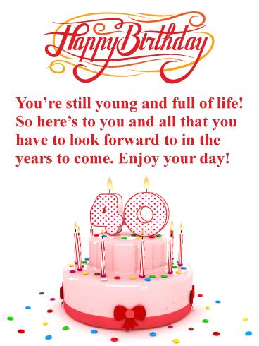 Fancy Cake Happy 40th Birthday Card Birthday Greeting Cards By