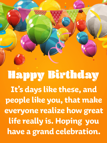 Balloons & Streamers - Happy Birthday Card