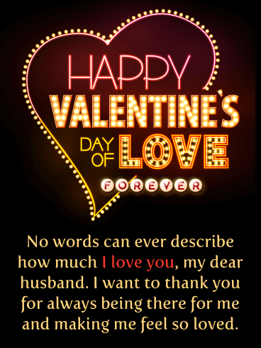 I Feel So Loved! - Happy Valentine's Day Card for Husband