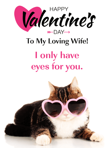 I Only Have Eyes for You - Happy Valentine's Day Card for Wife