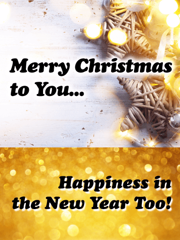 Christmas Star Lights - Merry Christmas and Happy New Year Card