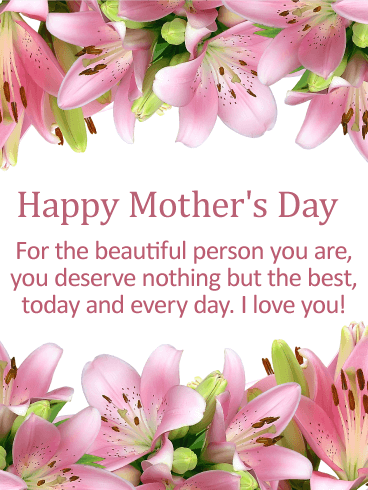 To my Beautiful Mom - Happy Mother's Day Card
