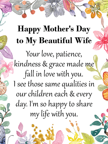 To my Loving & Beautiful Wife - Happy Mother's Day Card