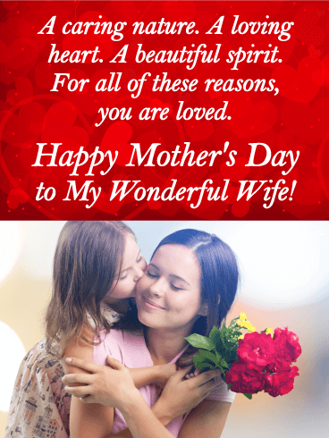 To my Wonderful Wife - Happy Mother's Day Card