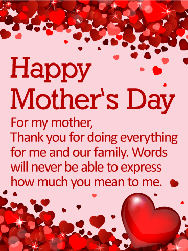 i am thankful for you happy mother s day card birthday