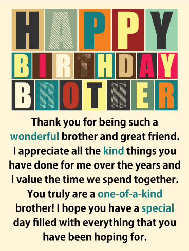 Value Our Time Together - Happy Birthday Card for Brother
