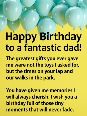 To a Fantastic Dad - Happy Birthday Balloon Card