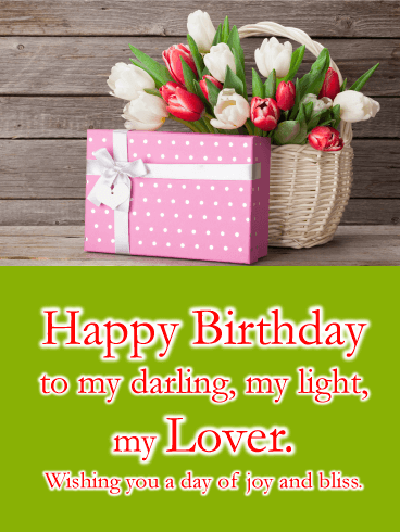 Gift Box and Tulips - Happy Birthday Card for Lovers
