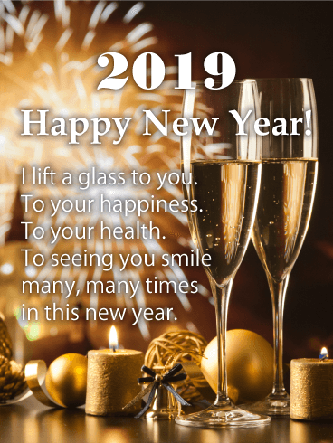 Golden Happy New Year Wishes Card