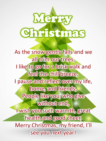 Merry Christmas My Friend.Geometric Tree Merry Christmas Wishes Card For Friend