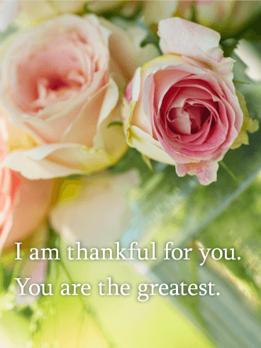 You are the Greatest - Thank You Card