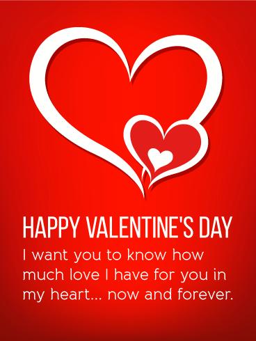 Happy valentines day i love u images